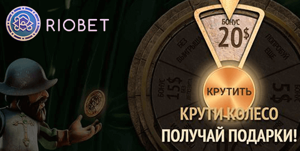 игры казино на телефон играть на деньги 2021